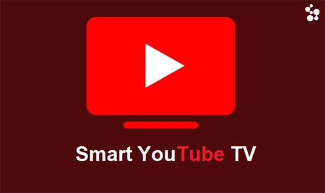 يوتيوب بدون اعلانات